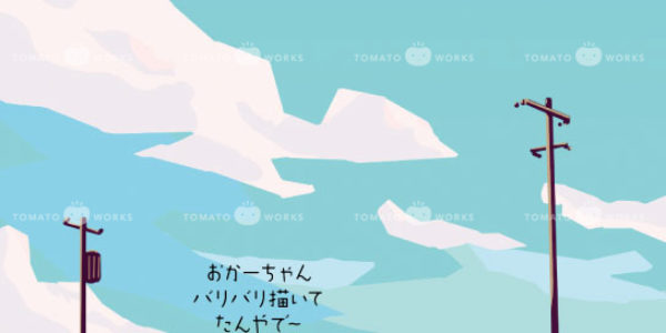 グループ展ハガキ(2018年)